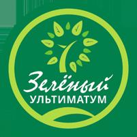 «Зелёный ультиматум» - универсальный интернет-магазин для садоводов